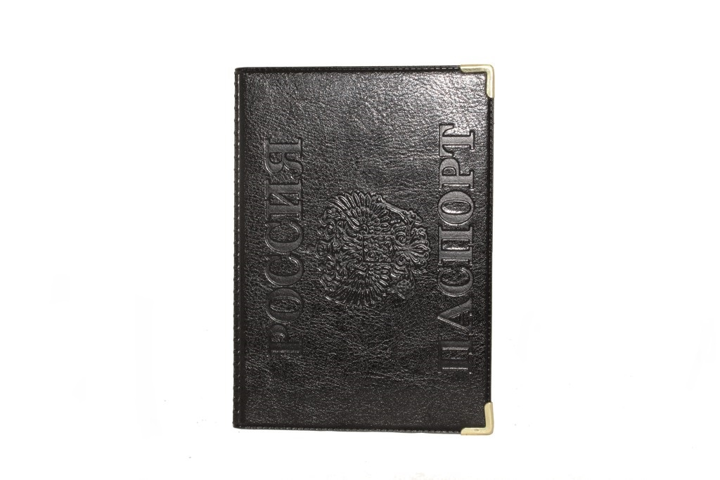 Обложки для паспорта PZ-300b