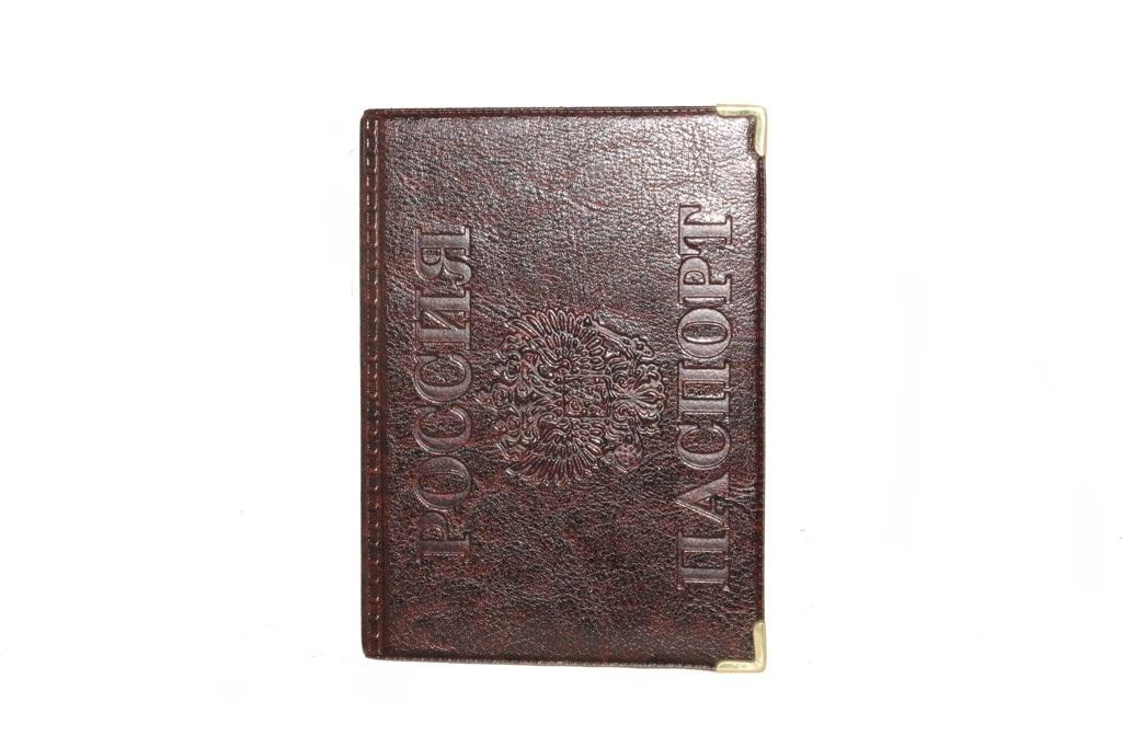 Обложки для паспорта PZ-300w